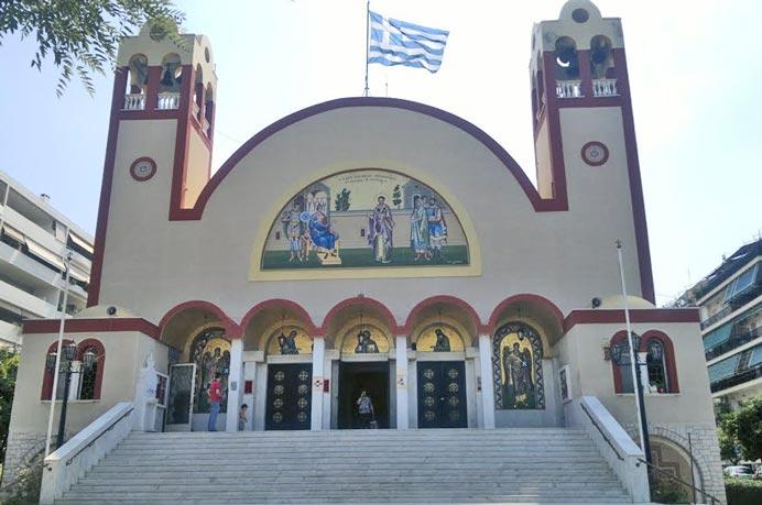Ο Άγιος ΕλευθέριοςΑχαρνών από όπου προέρχεται η ονομασία της περιοχής.